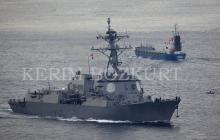 """Амерканский эсминец, оснащенный 56 крылатыми ракетами """"Томагавк"""", зашел в Черное море и направляется в сторону Украины"""