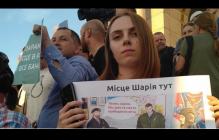"""Место Шария тут"", - плакат девушки во время протеста на Майдане взорвал соцсети - фото"
