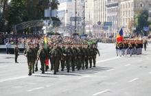 Мы с Украиной: солдаты 18 армий мира прошли с украинскими военными на параде ко Дню Независимости