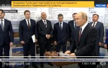 Сеть поразило, каким словом Путин назвал Украину, приехав в Крым: видео вызвало ажиотаж соцсетей