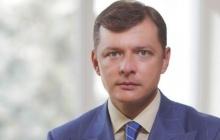 Ляшко: больше зла, чем Симоненко, сделал Украине только Янукович