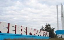 Убийство депутата Сергея Самарского в Северодонецке: история со вторым погибшим получила неожиданную развязку