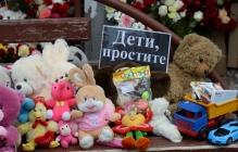 Рига даст семьям погибших в адском пожаре в Кемерово по 50 тысяч евро - в 3 раза больше, чем Москва