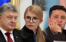 Новый президентский рейтинг кандидатов на выборы 2019 – последний всеукраинский опрос