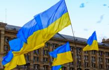 Военный парад Киев: День Независимости-2019 онлайн-трансляция - как Украина отмечает важную дату