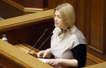 Проблема доступа к узникам Кремля: Геращенко обсудила украинские вопросы с делегацией Красного Креста