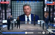 Заявление Бойко про Украину и Россию на росТВ разозлило украинцев: видео вызвало скандал в соцсетях