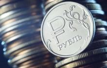 """В России резко обвалился рубль: падение цен на нефть и Донбасс """"обрушили"""" российскую валюту"""