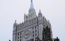"""МИД России в """"паническом настроении"""" после решения Трибунала ООН"""
