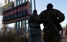 Ситуация в Донецке: новости, курс валют, цены на продукты 05.02.2016