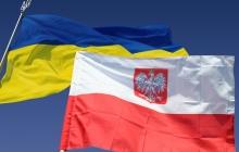 """""""Украина - наш важнейший партнер! Нам для нее ничего не жалко"""" - в Польше сказали, какую сумму в миллионах евро потратили на Украину за 2016 год"""
