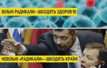"""Супрун хлестко и изящно поставила на место Ляшко и Мосийчука: """"Украинцам нужно избавиться от свободных радикалов"""""""