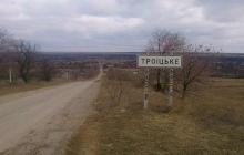 Горе в поселке Троицкое: снаряды оккупантов РФ убили 12-летнего ребенка, его отца и мать - Жебривский