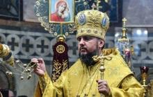 Поместная украинская церковь не собирается поддерживать общение с Москвой - СМИ