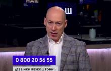 """Прогноз Гордона об отношениях Киева и Минска: """"Лукашенко до и Лукашенко после - два разных человека"""""""