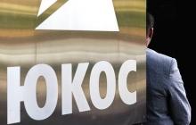 Россия уже две недели игнорирует повестку в суд от США по делу ЮКОСа