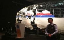 """""""Мы сделаем все возможное, чтобы справедливость восторжествовала"""", - в МИД Австралии заявили, что все виновные в катастрофе рейса МН17 будут наказаны"""