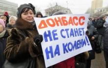 """Жители оккупированного Донбасса голодают без зарплат накануне Нового года: люди клянут боевиков """"ДНР"""" в Сети"""
