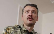 """Гиркин признался в убийстве 19-летнего юноши на Донбассе: """"Он был врагом, и я не жалею об этом"""""""