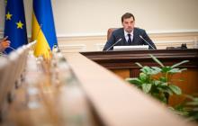 Отставка Гончарука: Кабмин собрали на совещание в Офисе президента