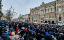 Работники заводов Коломойского штурмовали офис Нацбанка: что произошло