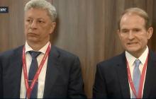 В СБУ отреагировали на визит Бойко и Медведчука в Россию