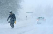 Гололед, сильный ветер и снегопады: в Украине объявлено штормовое предупреждение первого уровня опасности