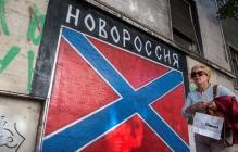 """Сепаратисты ЛНР и ДНР запретили флаги и шевроны """"Новороссии"""""""