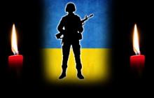 На Донбассе погиб украинский десантник Терещук: Украина понесла невосполнимую потерю