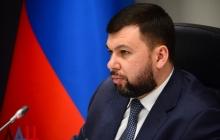 """Пушилин запросил переговоры с Украиной: главарь """"ДНР"""" сделал неожиданное предложение Киеву по Донбассу"""
