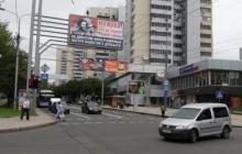 Горсовет Донецка: Во всех районах города слышна канонада