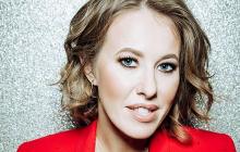 37-летняя Ксения Собчак удивила всех своим поступком  - поклонники поздравляют звезду