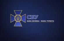 """СБУ займется делом партии """"Батькивщина"""" Тимошенко по отмыванию денег"""