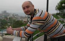 В доме закончился хлеб: Геращенко рассказал подробности убийства в Киеве критика Кремля Бабченко