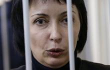 """Лукаш предъявили новые обвинения - экс-министр выступила с """"нервным"""" заявлением"""