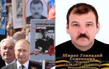 """Путин угодил в новый скандал из-за фото с боевиком """"ЛНР"""": случайный кадр с парада 9 мая попал в Сеть"""