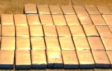 На Одесчине выявили крупную партию наркотиков из Эквадора на сумму почти 200 миллионов гривен