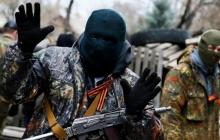 """За 2018 год были ликвидированы сотни боевиков: в """"ДНР"""" признались, что несут колоссальные потери, - СМИ"""