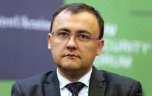 Украина в ближайшее время может разорвать еще один фундаментальный договор с РФ - подробности