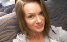 """Подруги харьковчанки, погибшей при крушении """"Боинга"""", опубликовали ее последнее селфи из самолета"""