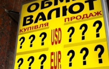 В НБУ рассказали, когда укрепится гривна и падение остановится: названы сроки
