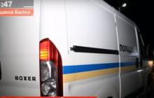 Шестеро детей стали жертвами мощного взрыва под Днепром: кадры и первые данные о раненых