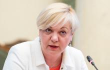 """СБУ советует Гонтаревой молчать о последствиях отставки Смолия: """"Не расшатывайте"""""""