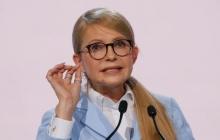 """Тимошенко пытается """"выгнать"""" Луценко: """"Я вам рекомендую"""""""