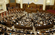 Верховная Рада 24.04.2015. Прямая видео-трансляция