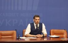 """Гончарук рассказал о готовности к газовой """"войне"""" с Россией"""