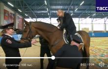 """""""Знаменитое"""" видео с Путиным на лошади: соцсети взорвала деталь, на которую сразу никто не обратил внимание"""