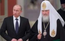 Путин провел встречу с главой РПЦ Кириллом: подробности разговора на повышенных тонах от известного политолога