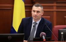 Кличко обратился к украинцам из-за ситуации с короновирусом: Киев ждет жесткий карантин, кадры