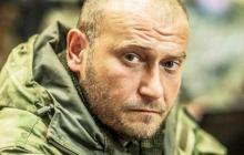 Нам нужны мудрые, мужественные и честные люди: Украина остро нуждается в тех, кто поведет наше государство вперед, к процветанию! – Ярош